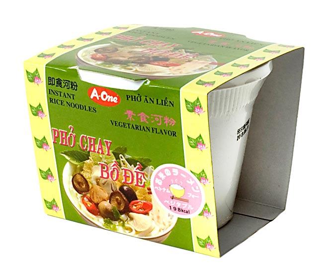 ベトナム・フォー インスタント カップ 【A-One】 ベジタブル味の写真