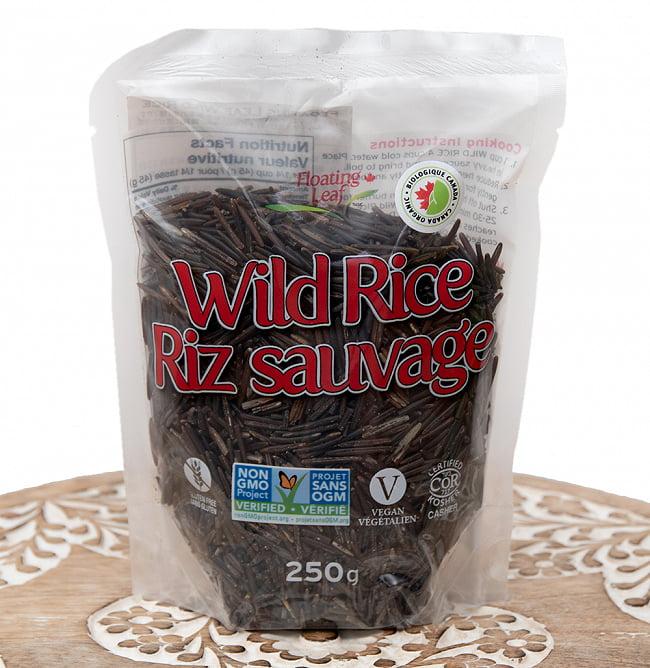 ワイルドライス 250g 【OhCanada】 の写真2 - このようなパッケージです。米国やカナダでは、健康食品として珍重されます。