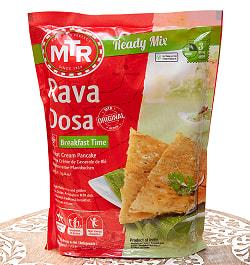 インドの軽食  ラバ ドーサの素 -Rava Dosa Mix 500g 袋入り 【MTR】(FD-MIX-17)