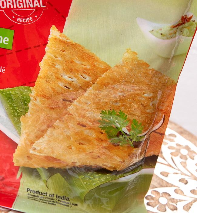 インドの軽食  ラバ ドーサの素 -Rava Dosa Mix 500g 袋入り 【MTR】 2 - パッケージのアップにしました