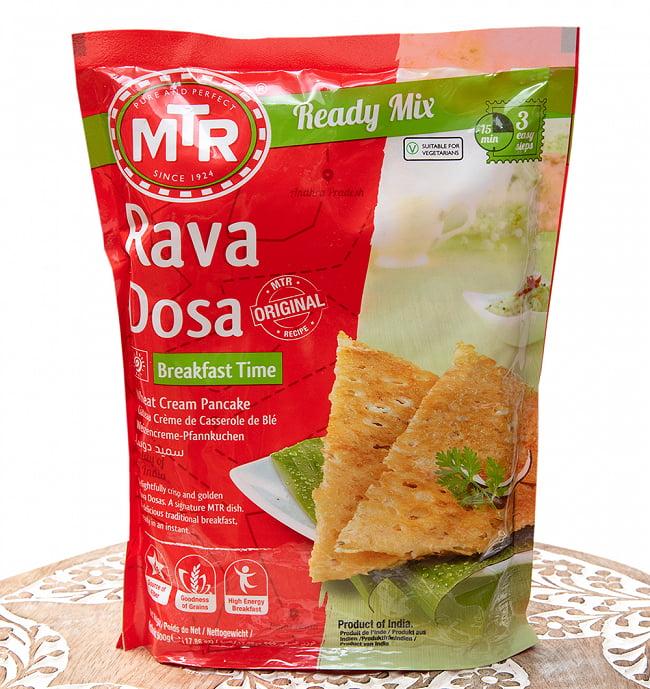 インドの軽食  ラバ ドーサの素 -Rava Dosa Mix 500g 袋入り 【MTR】の写真