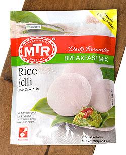 インドの軽食 ライス イドリーの素 -RICE IDLI Mix 200g 袋入り 【MTR】(FD-MIX-18)