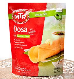 インドの軽食 ドーサの素 - Dosa Mix 【MTR】