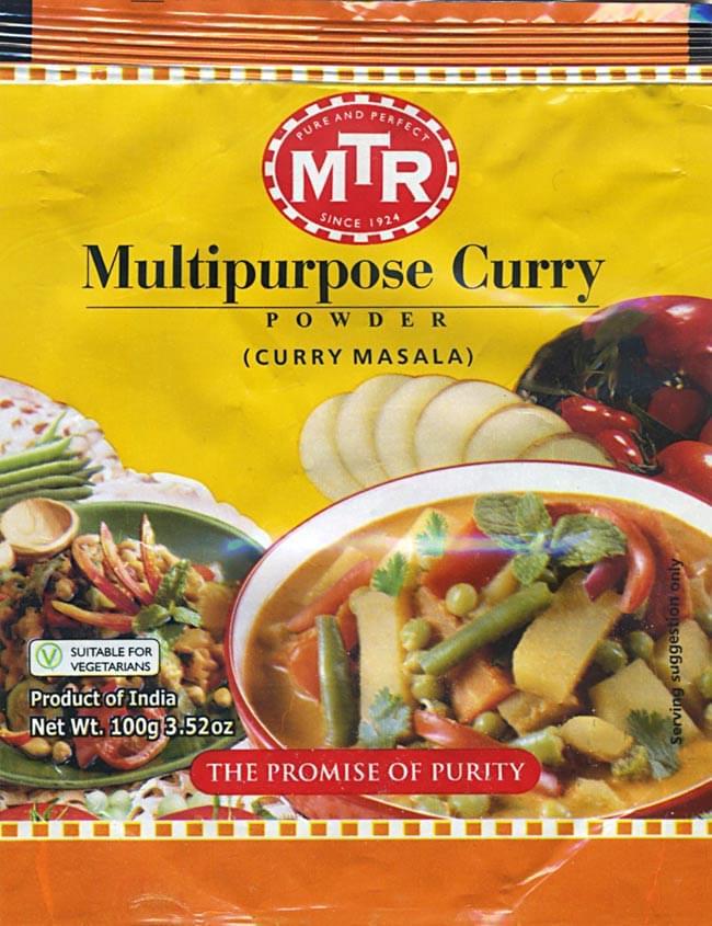 カレーパウダー Curry powder Multipurpose 【MTR】の写真
