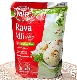 インドの軽食 ラヴァ イドリーの