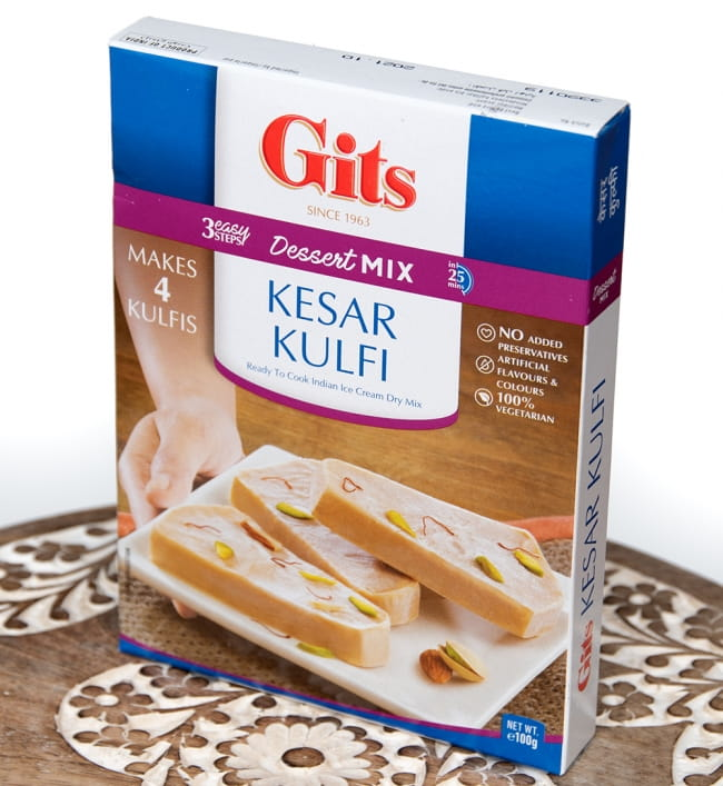 インドのアイスクリーム  クルフィの素 - KULFI Mix 【Gits】 2 - 斜めから撮影しました