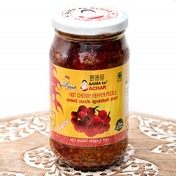 Hot Cherry Pepper Pickle(辛い丸い唐辛子のピクルス)【AANA ko ACHAR】