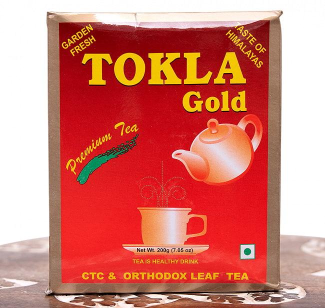 ネパールの紅茶 トクラグリーンティー CTCの写真