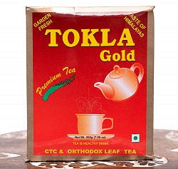 ネパールの紅茶 トクラグリーン CTC 紅茶