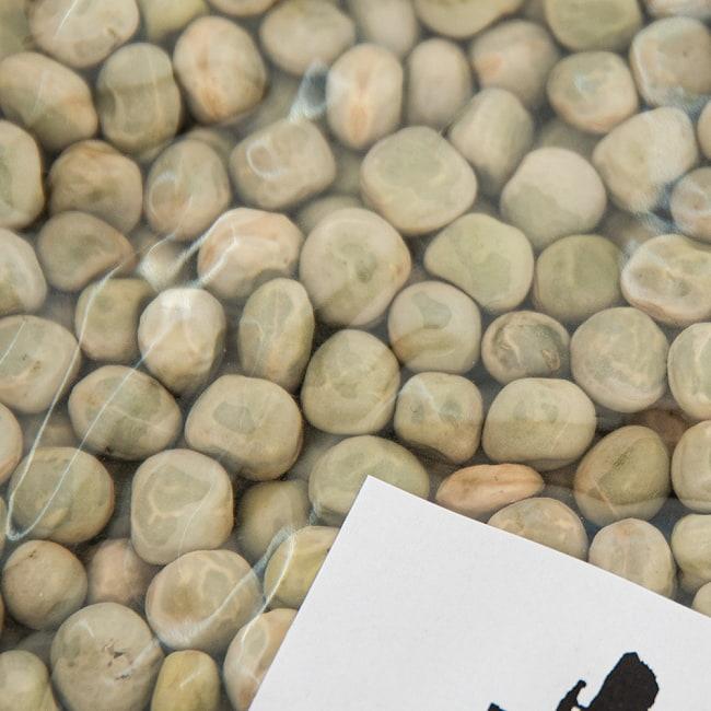 【小粒】ネパールのえんどう豆 グリーンピース 500g 2 - 非常に小粒なグリンピースです。インド・ネパールのお惣菜づくりにぴったりです。