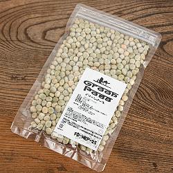 【小粒】ネパールのえんどう豆 グリーンピース 500g