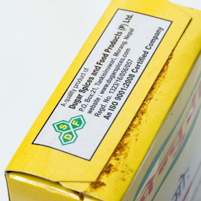 MOMO MASALA モモ・マサラ 100g 5 - パッケージのつなぎ目はこんな感じです。不良品ではありません