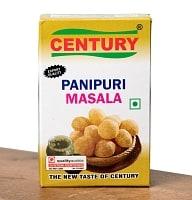 PANIPURI MASALA パニプリ・マサラ 50g