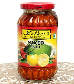 インドのピクルス (アチャール) - ミックス 【Mother】
