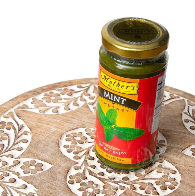 ミント チャツネ - Mint Chutney 340g 【San Dip】の写真2 - タンドリーチキンなどのソースとしてお楽しみください