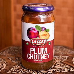 プラム チャツネ - Plum Chutney 430g 【San Dip】