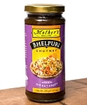 ベルプリチャツネ - BHEL PURI Chutney 285g 【Mother】