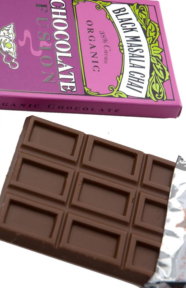 【冬季限定】オーガニックチョコレート - ブラックマサラチャイ 【The Tea Room】 2 - 有機の原料を使ったオーガニックチョコレートです。開けた時の香りもお楽しみ下さい。