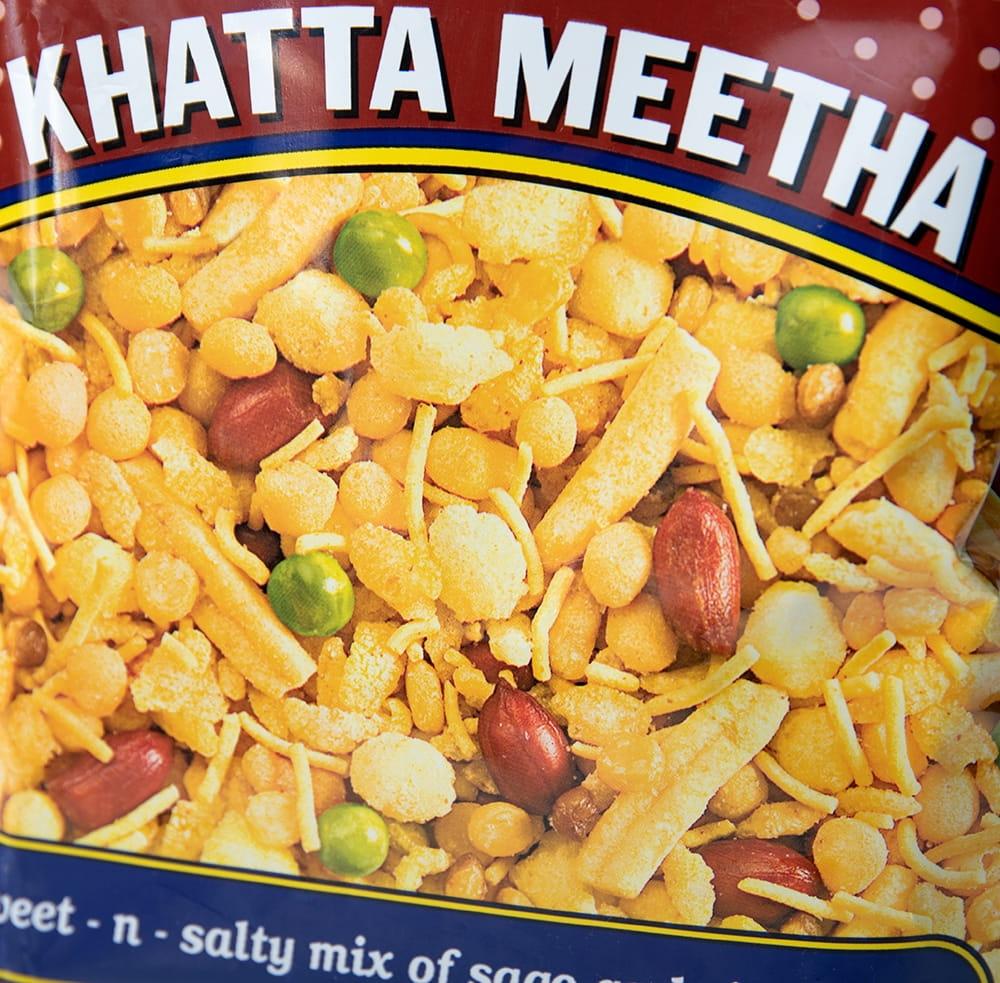 インドのお菓子 甘酸っぱいスナック - カッタミータ - KHATTA MEETHA  4 - 中には色々なスナックがMixされています