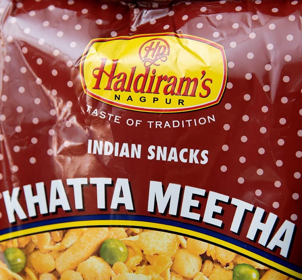 インドのお菓子 甘酸っぱいスナック - カッタミータ - KHATTA MEETHA  5 - インドの老舗Hardiram社製品です