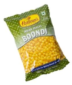 インドのお菓子 マサラ揚げ天 ブーンディ - BOONDIの写真1
