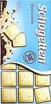 チョコレート - シュトラッツェ