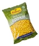 インドのお菓子 マサラ揚げ天 ブーンディ - BOONDI
