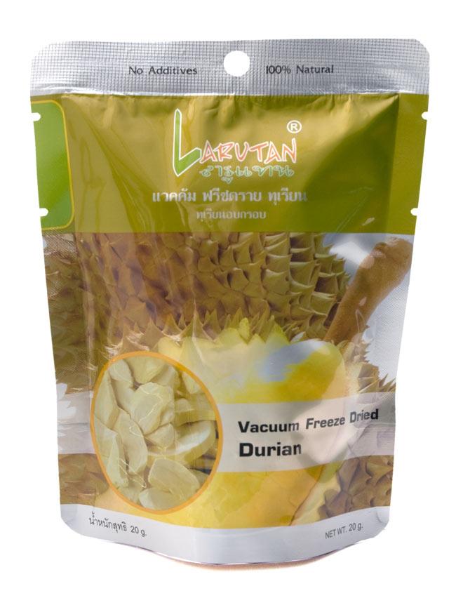 フリーズ ドライ フルーツ ドリアン -  Durian 【LARUTAN】 2 - 写真