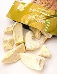 フリーズ ドライ フルーツ ドリアン -  Durian 【LARUTAN】の商品写真