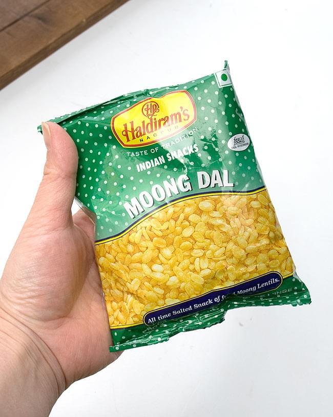インドのお菓子 ムングダル 小サイズ - MOONG DAL 【S size 50g】の写真2 - 手に収まるくらいの大きさで食べきりサイズ。やみつきのキケンを回避できます。