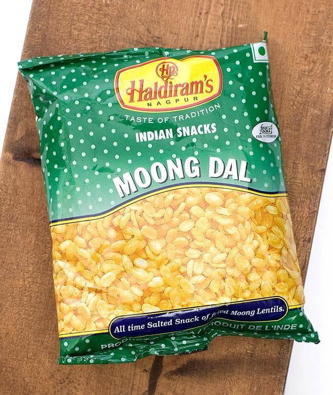 インドのお菓子 ムングダル 小サイズ - MOONG DAL 【S size 50g】の写真