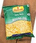 インドのお菓子 ムングダル 小サイズ - MOONG DAL 【S size 50g】
