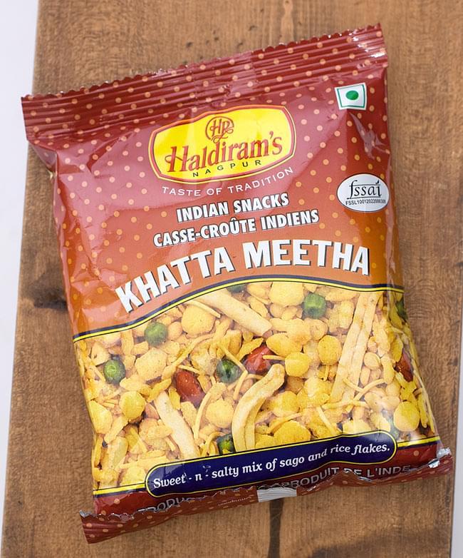 インドのお菓子 カッタミータ 小サイズ - KHATTA MEETHA 【S size 50g】の写真