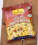 インドのお菓子 カッタミータ 小サイズ - KHATTA MEETHA 【S size 50g】