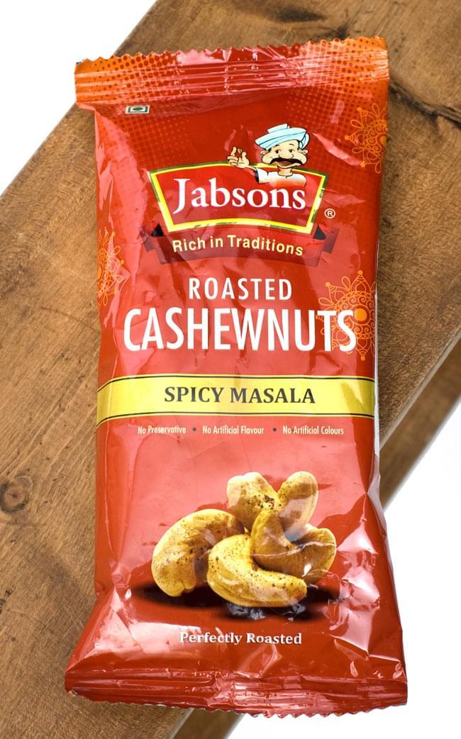 スパイシー マサラ カシューナッツ -  Spicy Masala Cashewnut 100g 【Jabsons】の写真