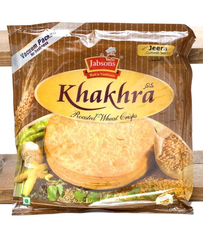 カークラ ジーラ - インド 薄せんべい クミン Khakhra Jeera 200g 【Jobsons】の写真