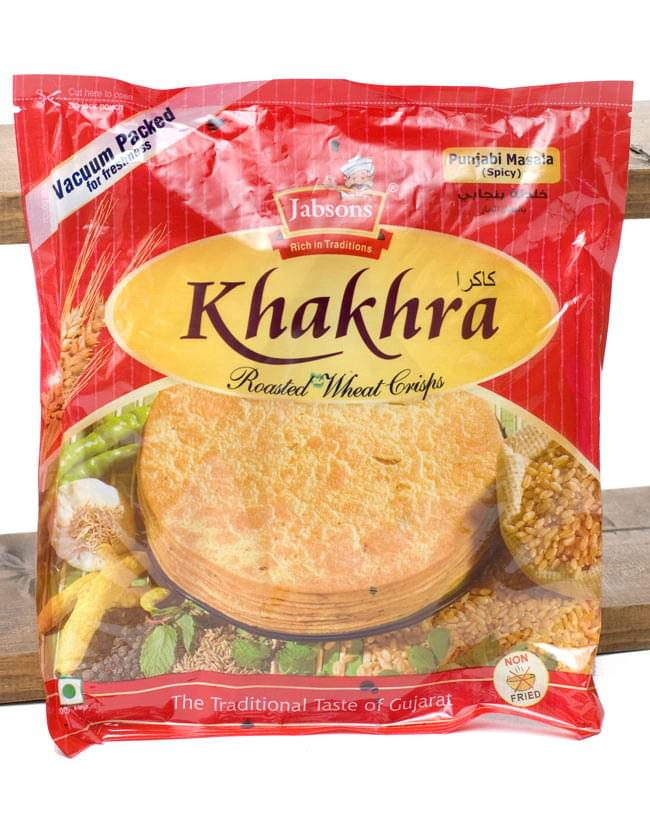 カークラマサラ - インド 薄せんべい  スパイシー Khakhra Masala 200g 【Jobsons】の写真