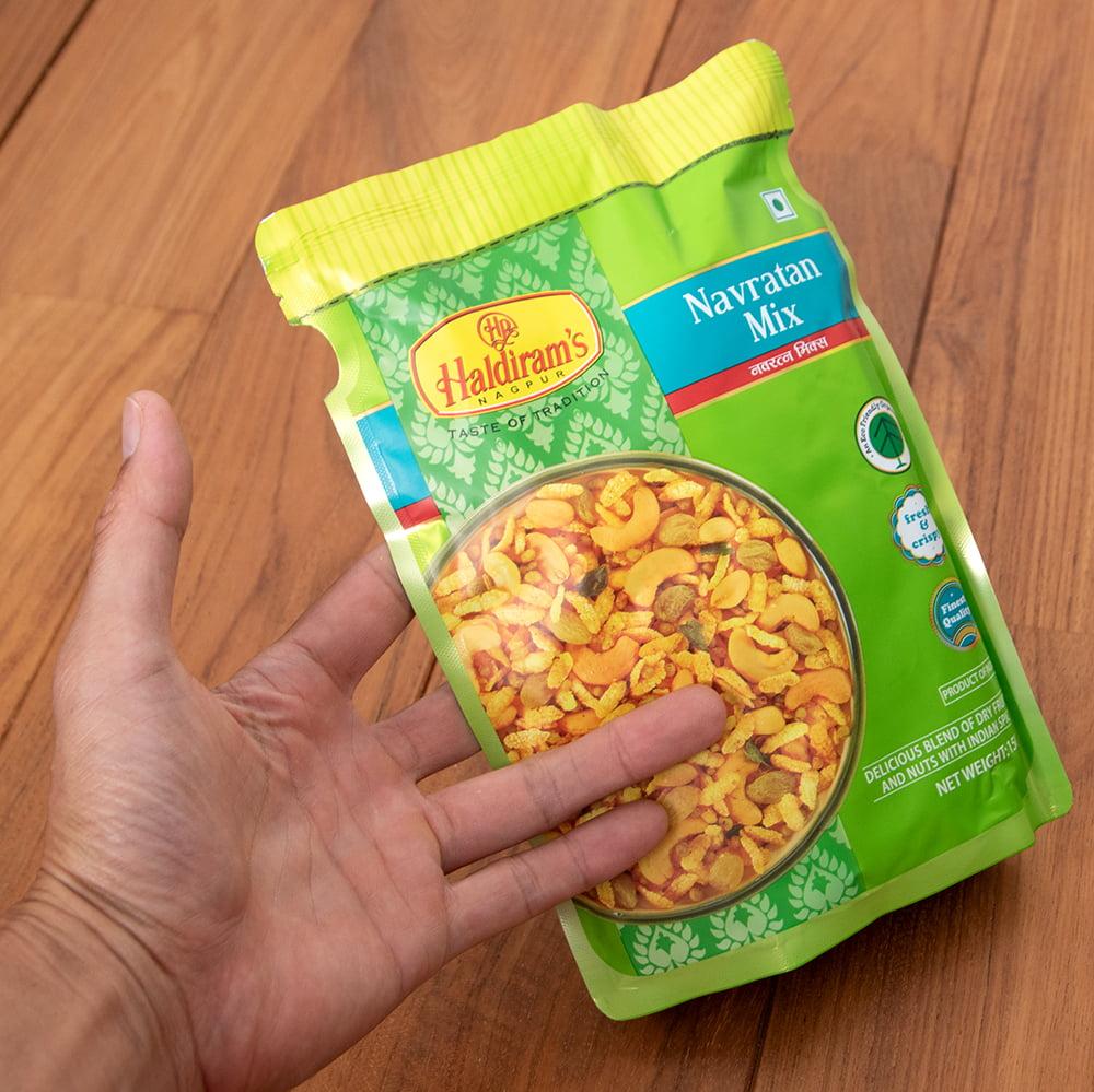 インドのお菓子 ナブラタンミックス - NAVRATAN MIX 3 - 白背景で撮影しました