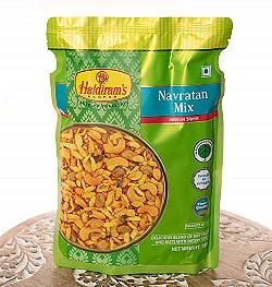 インドのお菓子 ナブラタン ミックス - NAVRATAN MIX