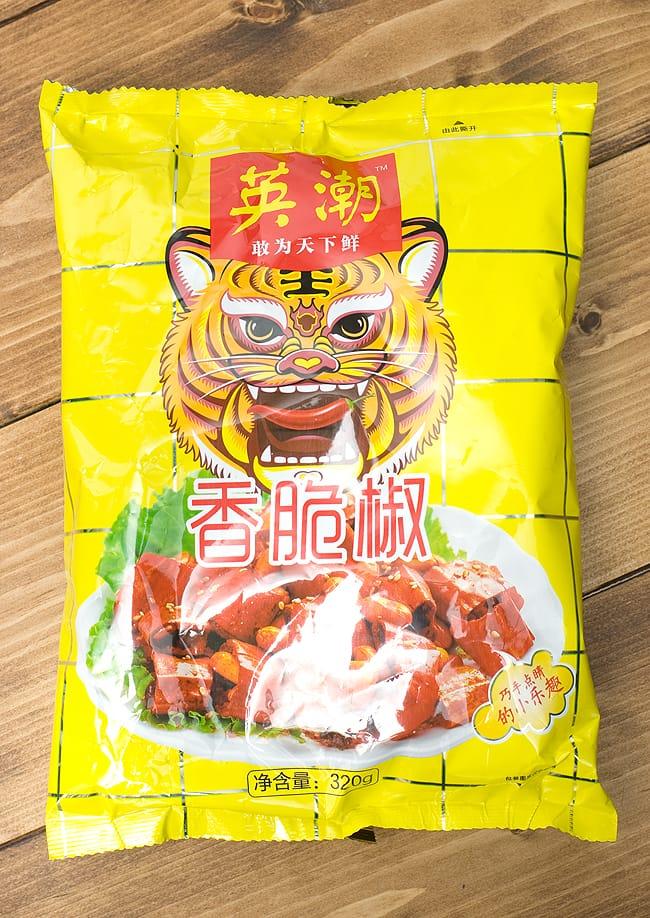 ピリパリ唐辛子 300g 【三明食品】 の写真