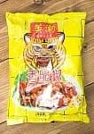 ピリパリ唐辛子 300g 【三明食品】