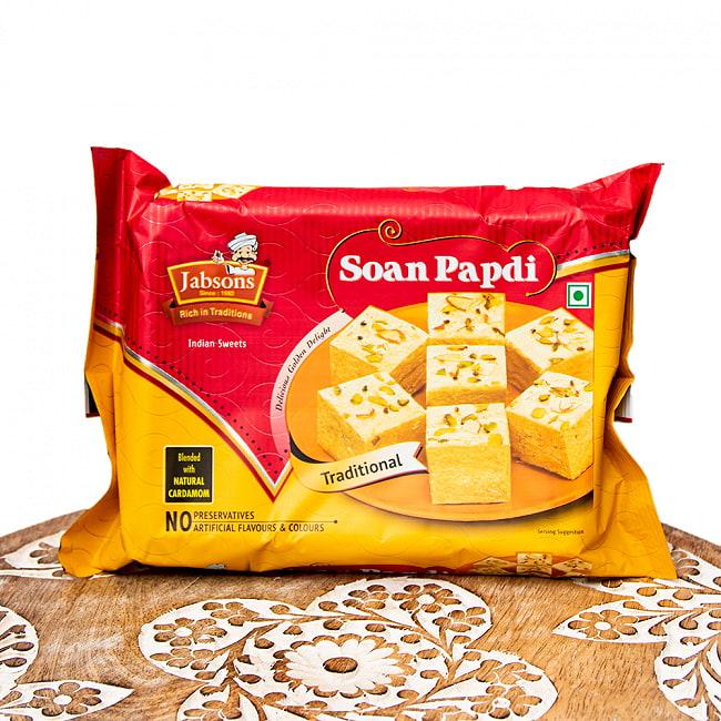 インドのお菓子 甘い甘い ソーン パブディ トラディショナル − SOAN PAPDIの写真