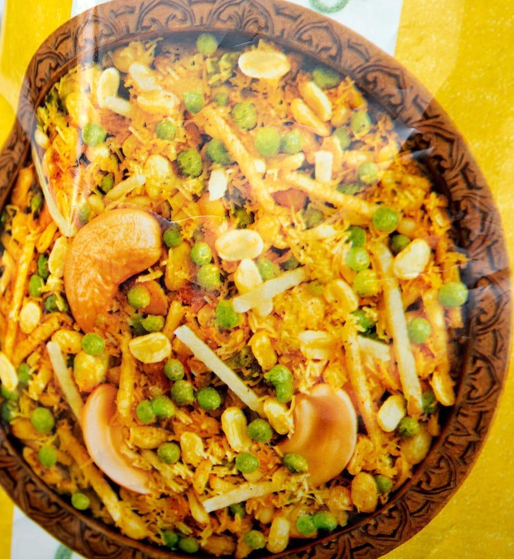 インドのお菓子 カシミールダルモット - KASHMIRI DALMOTH 5 - 中には色々なスナックが入っています