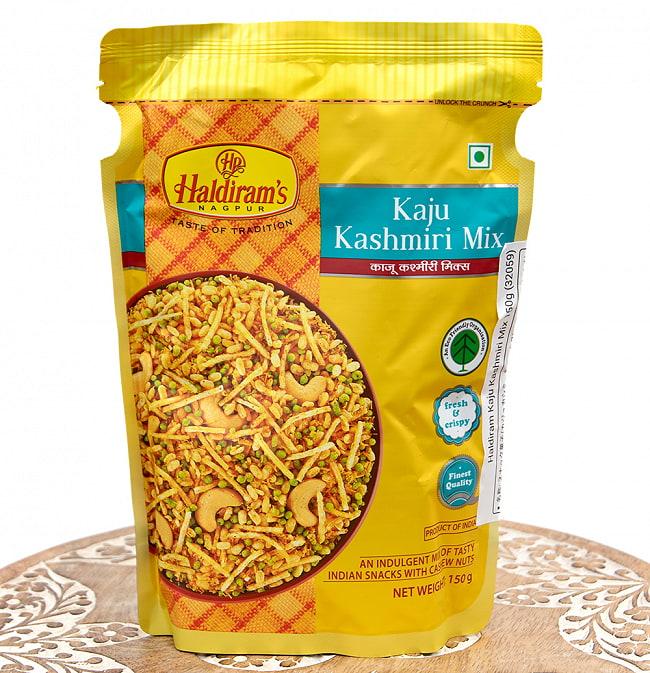 インドのお菓子 カシミール ダルモット - KASHMIRI DALMOTHの写真
