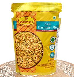 インドのお菓子 カシミール ダル