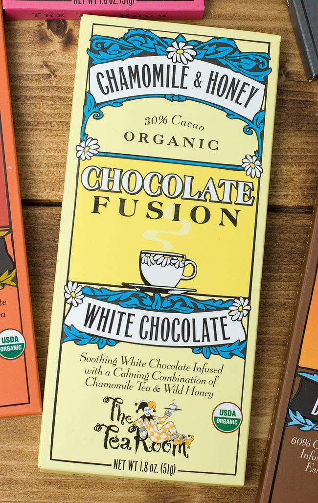【冬季限定】オーガニックチョコレート - カモミール&ハニー - Chamomile &Honey 【The Tea Room】 2 - 有機の原料を使ったオーガニックチョコレートです。開けた時の香りもお楽しみ下さい。