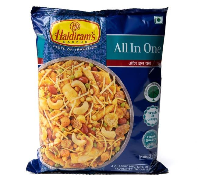 インドのお菓子 オールインワン - ALL IN ONE 3 - パッケージを別アングルで