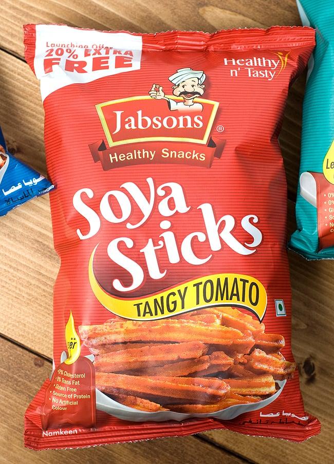 マサラ ソイ スティック タンギー トマト味 - Soya Sticks Tangy Tomato 180g 【Jobsons】の写真
