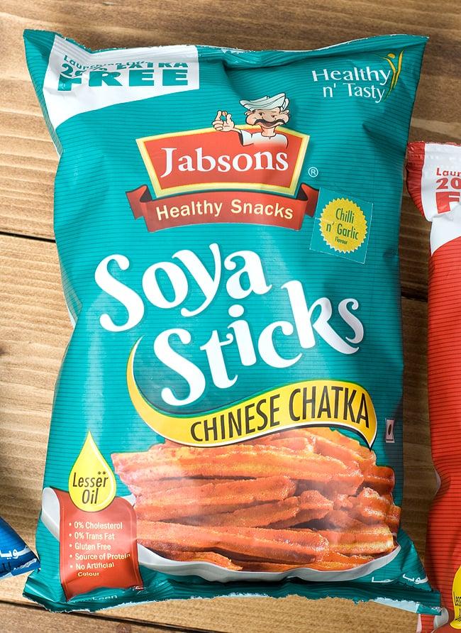 マサラ ソイ スティック チーズ チャトカ 味 - Soya Sticks Chinese Chatka 180g 【Jobsons】の写真