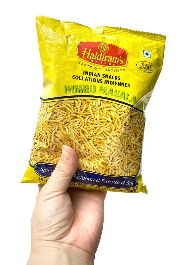 インドのお菓子 ニンブーマサラ - NIMBU MASALAの写真3 - 写真